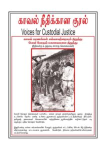 Voices for custodial Newsletter- April 2009 Issue