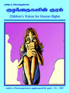 Children's Voice Newsletter – Issue No.76