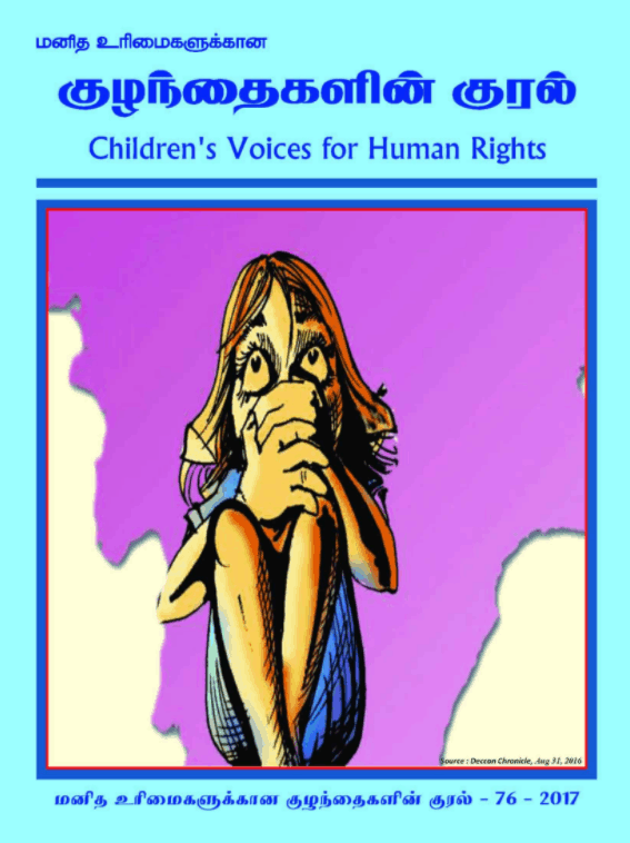 Children's Voice Newsletter – Issue No.76