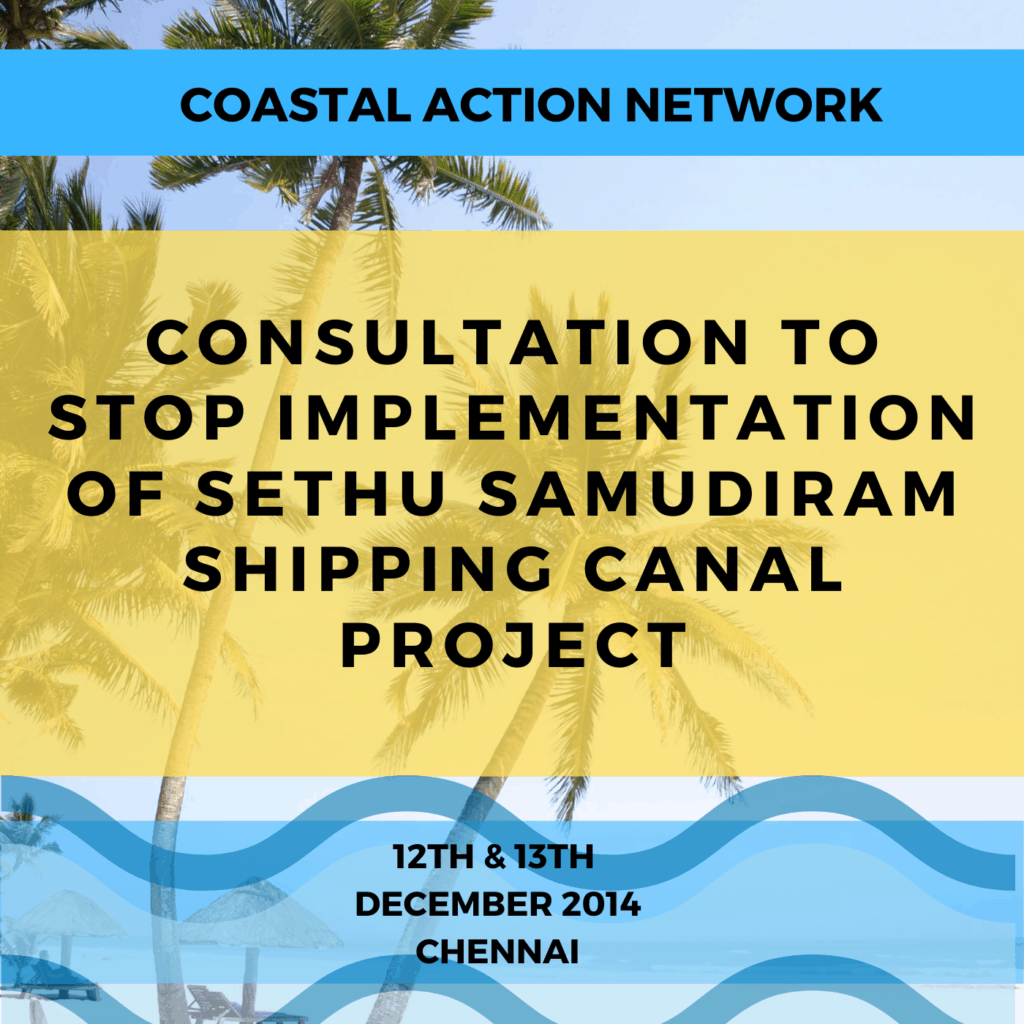 Consultation to Stop implementation of Sethu Samudiram Shipping Canal Project