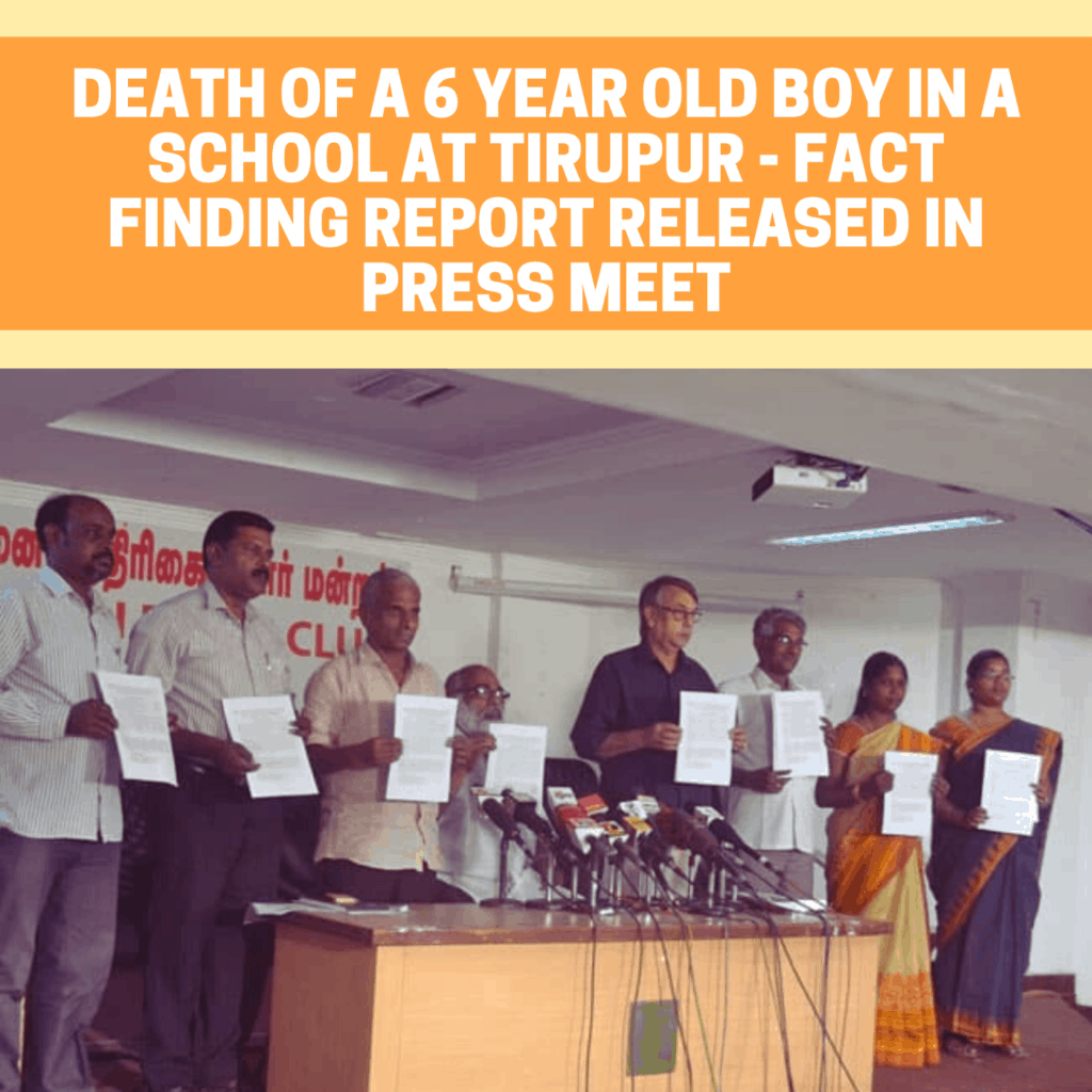 Death of a 6 year old boy in a School at Tirupur