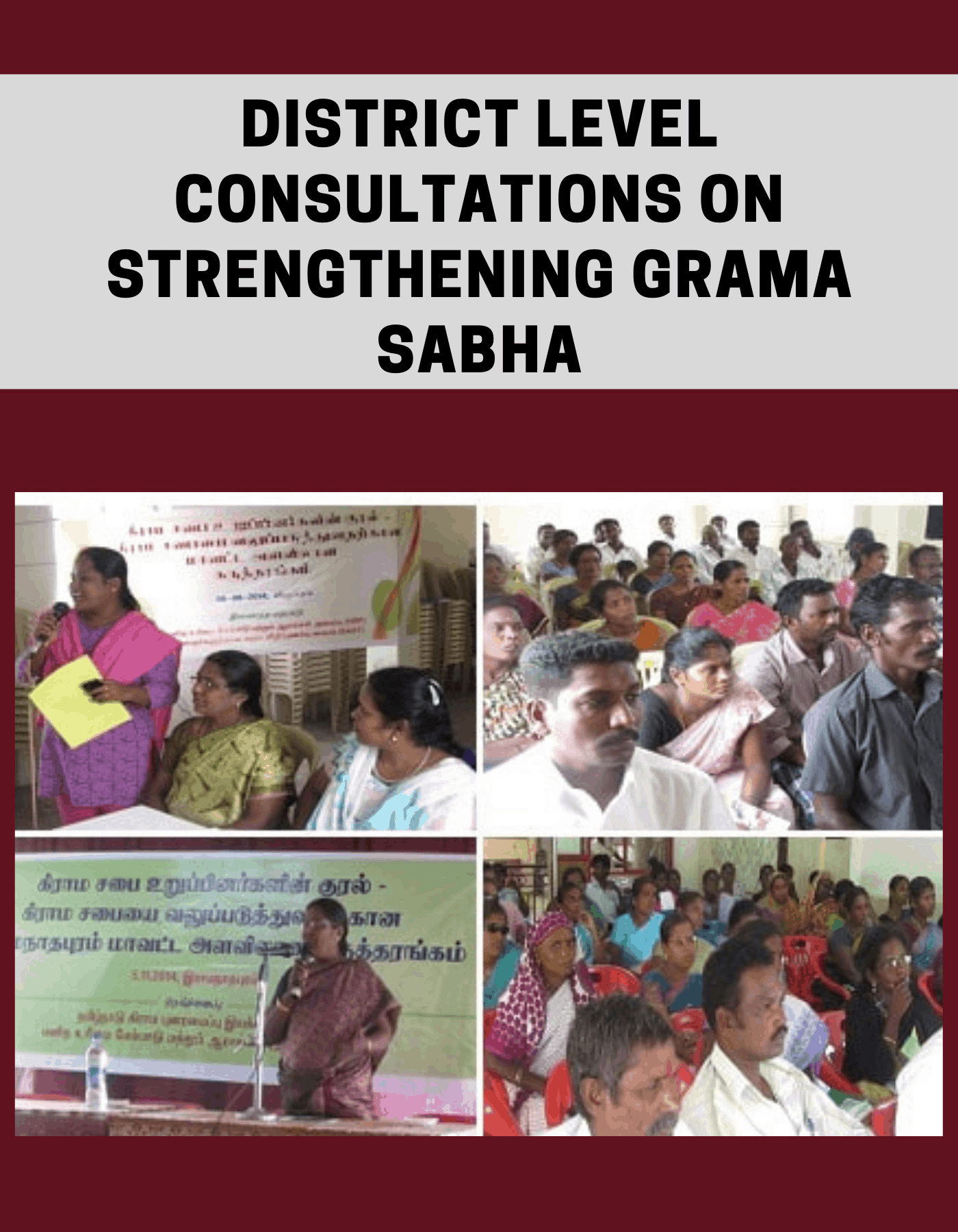District Level Consultations on Strengthening Grama Sabha