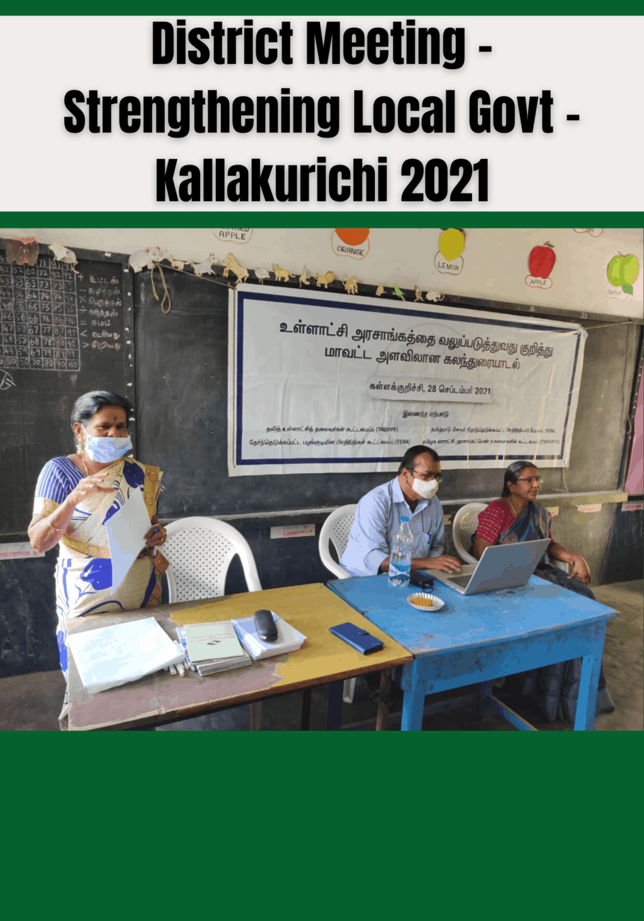 Strengthening local government 2021 – Kallakurichi
