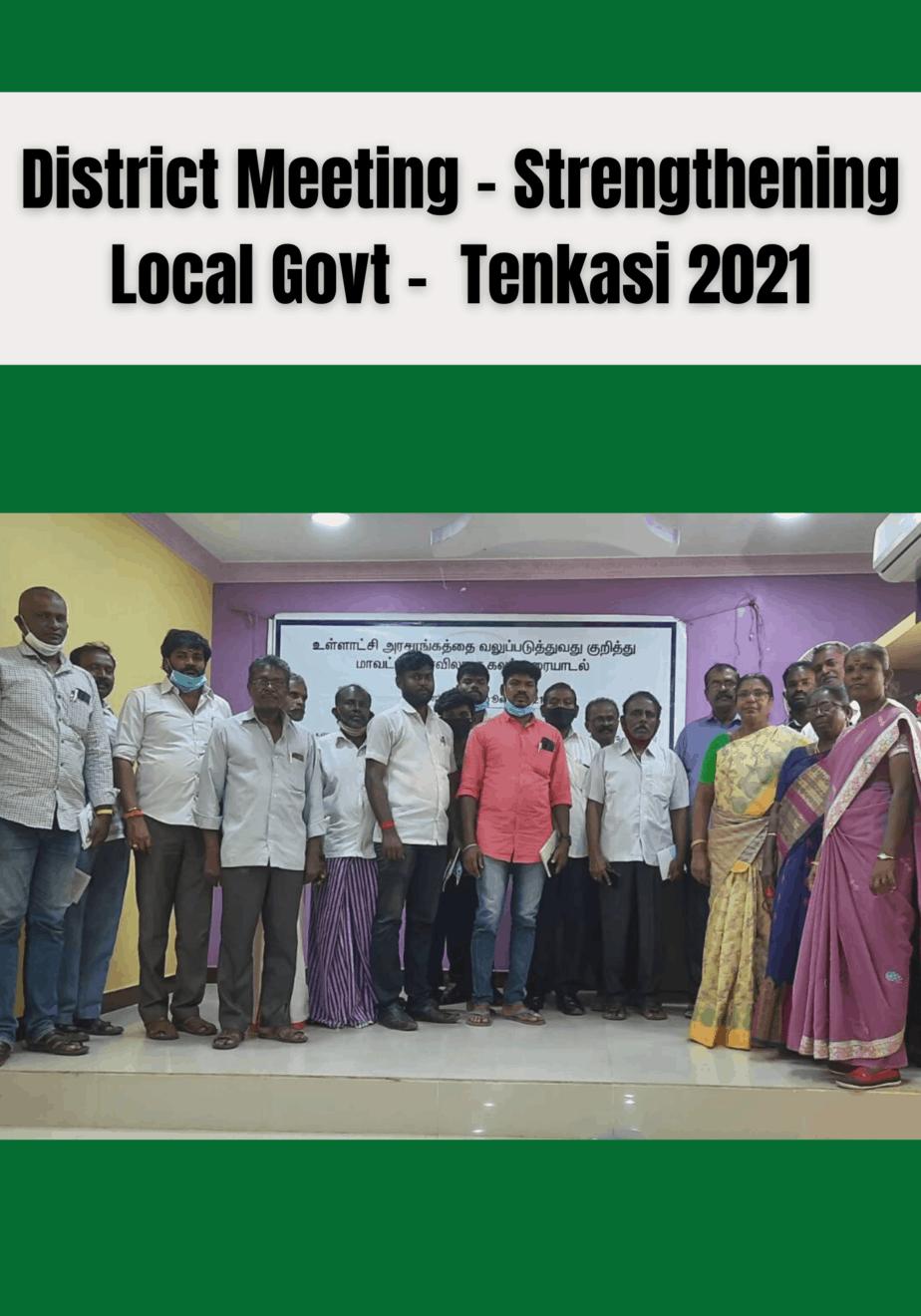 Strengthening local government 2021 – Tenkasi
