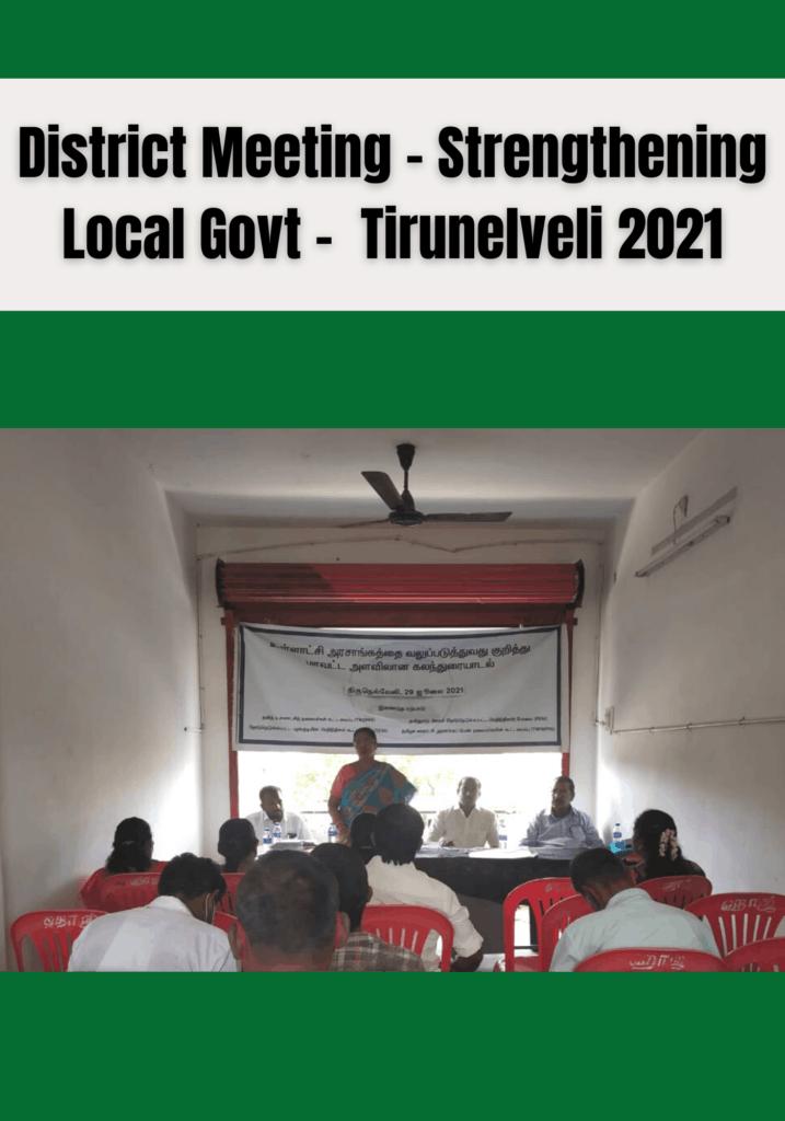 District Meeting - Strengthening Local Govt - Tirunelveli 2021