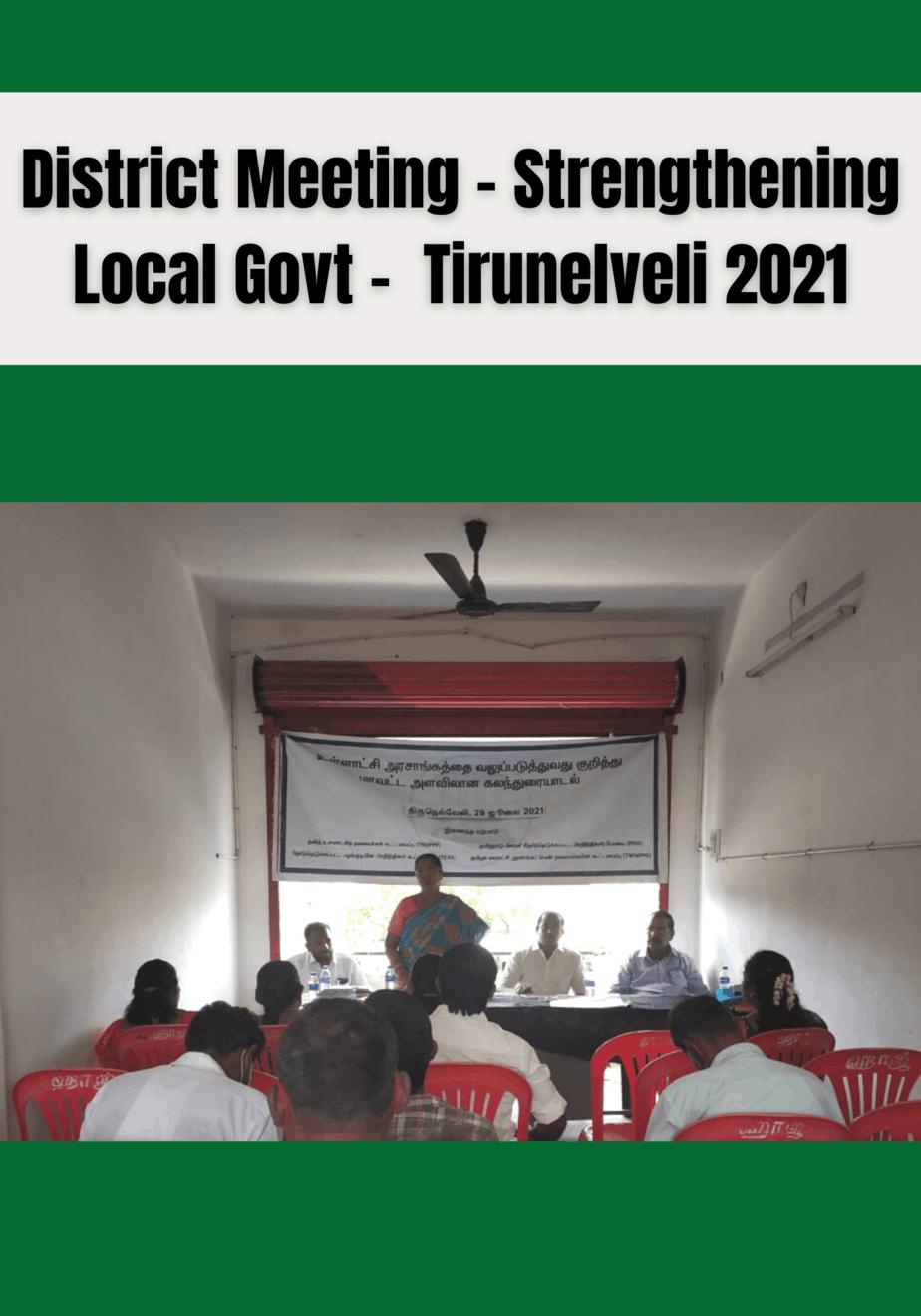 Strengthening local government 2021 – Tirunelveli