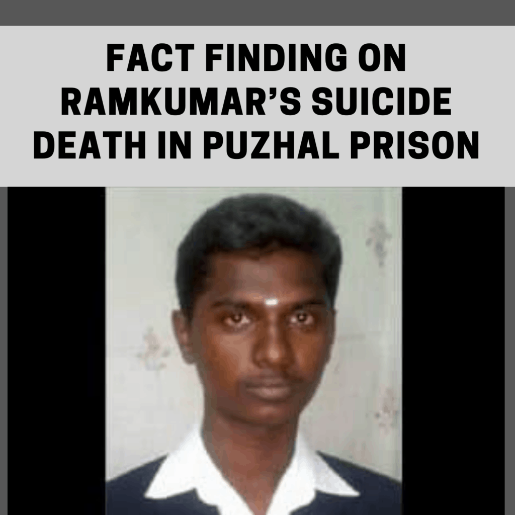 Fact finding on Ramkumar's suicide death in Puzhal Prison