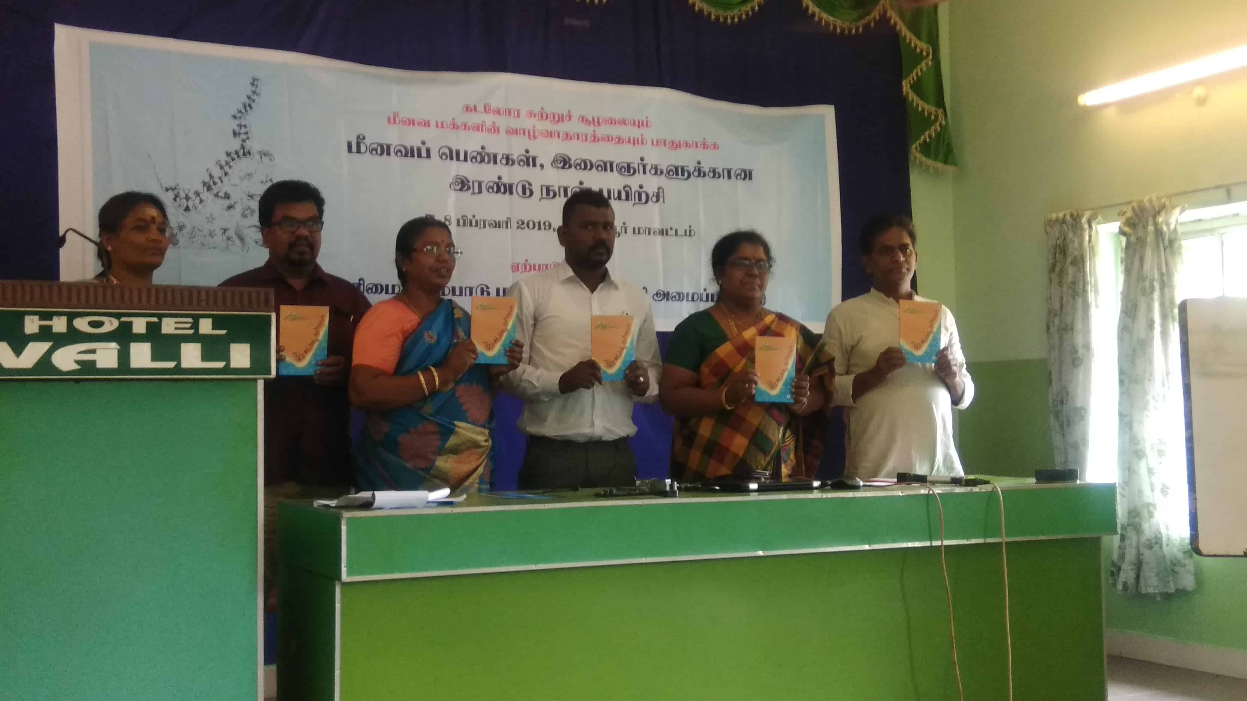 TOT for fishing  women and youths on  Protecting Coastal Rights in Tamil Nadu on 7 & 8 February 2019, Tanjore District