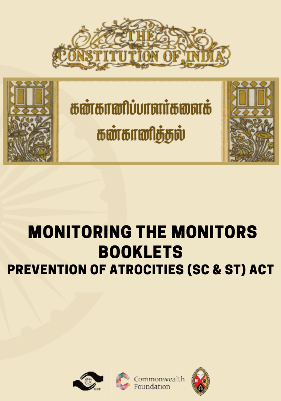Monitoring the monitors – Prevention of Atrocities