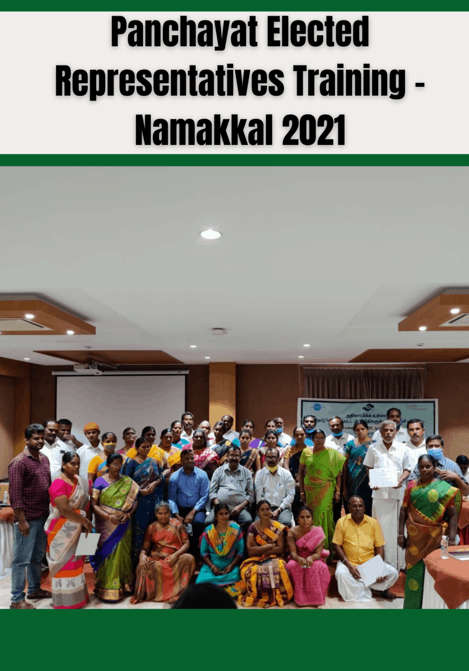 Panchayat ERs Training – Namakkal 2021