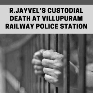 Fact Finding: R.Jayvel's custodial death at Villupuram Railway police station