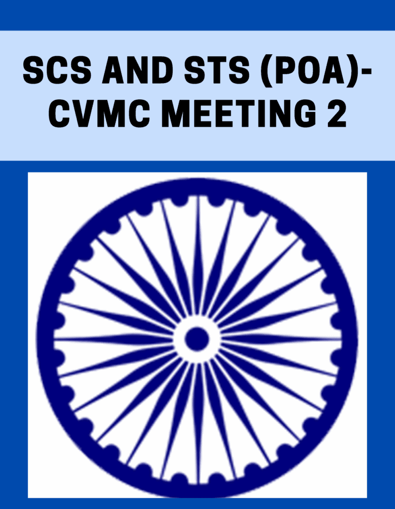 SCs and STs (PoA)-CVMC Meeting 2