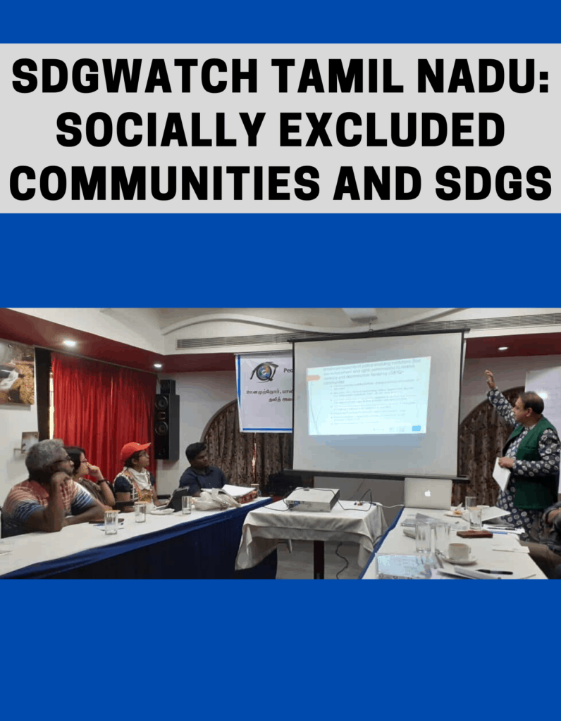 SDGWatch Tamil Nadu: Socially excluded communities and SDGs