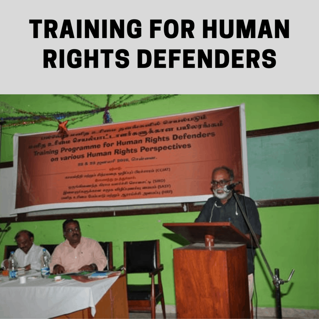 Training for Human Rights Defenders