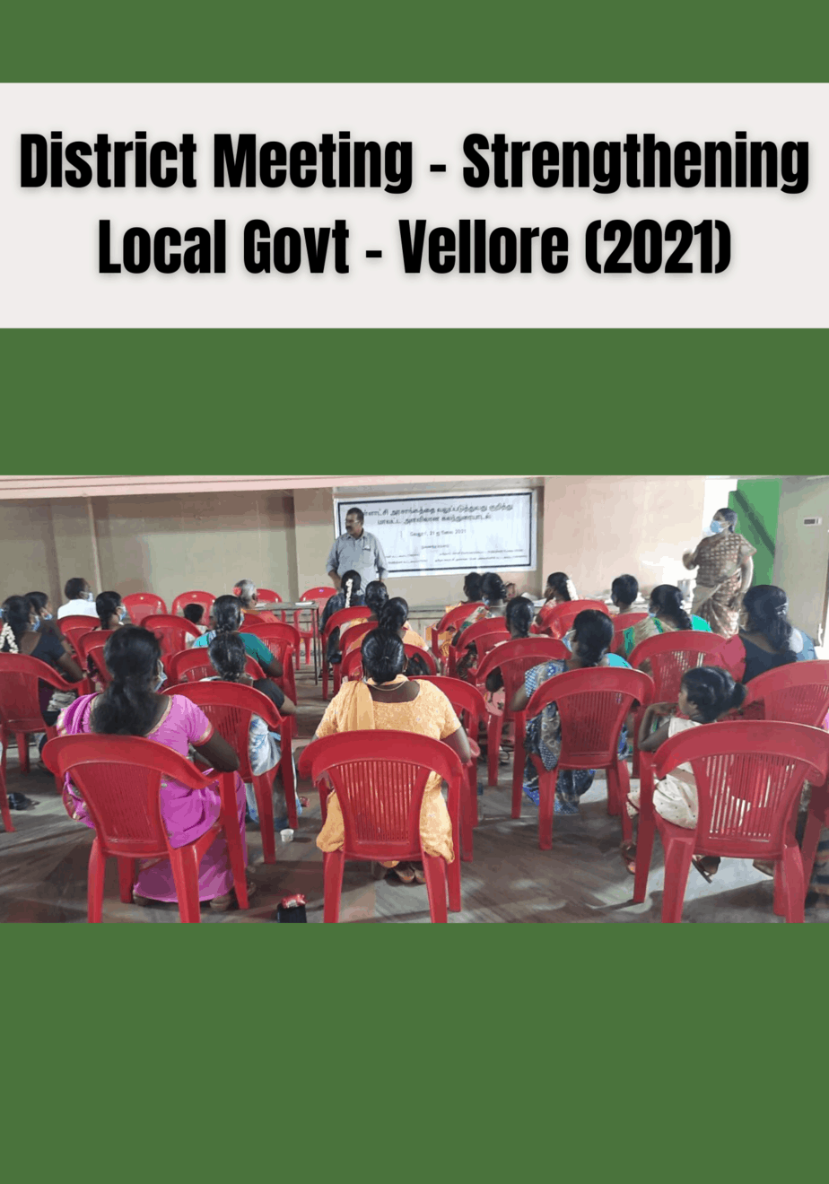 Strengthening local government 2021 – Vellore