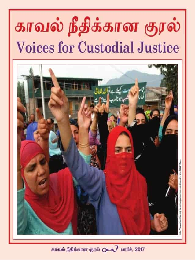 Voice for Custodial Justice