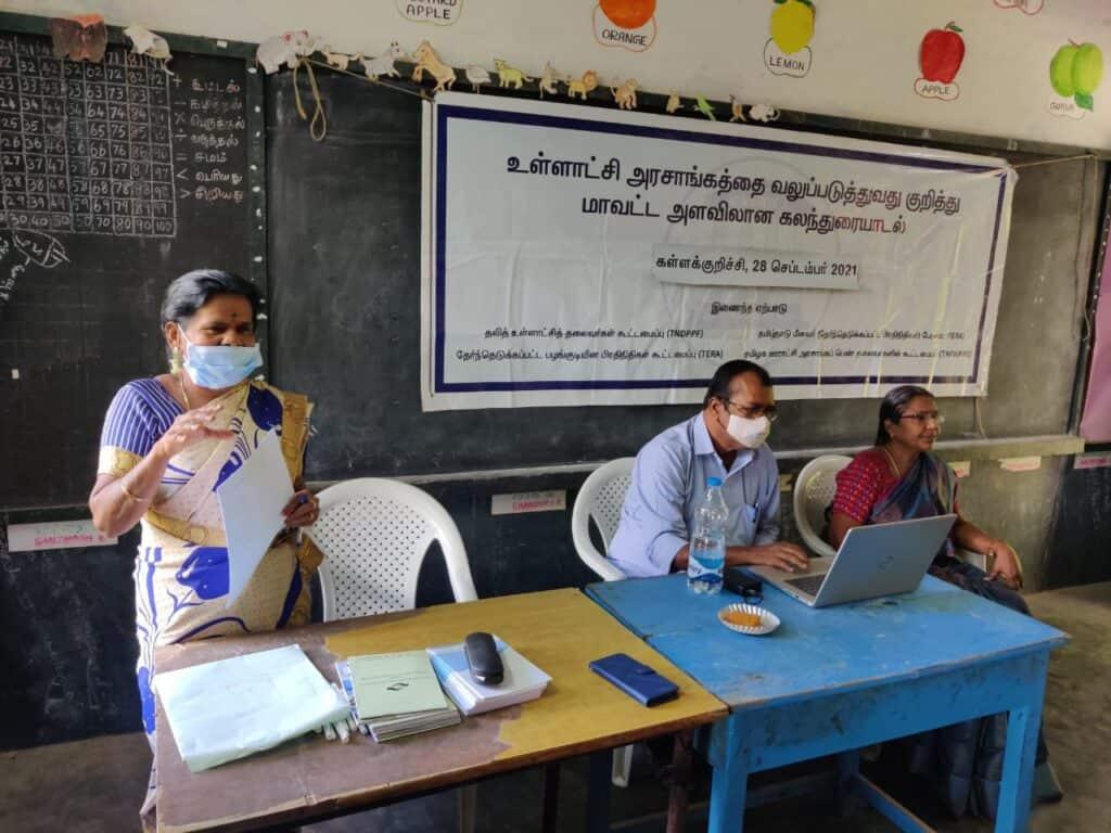 District Meeting - Strengthening Local Govt - Kallakurichi (2021)