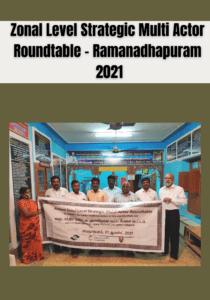 Annual Z-SMART 2021 – Ramanathapuram