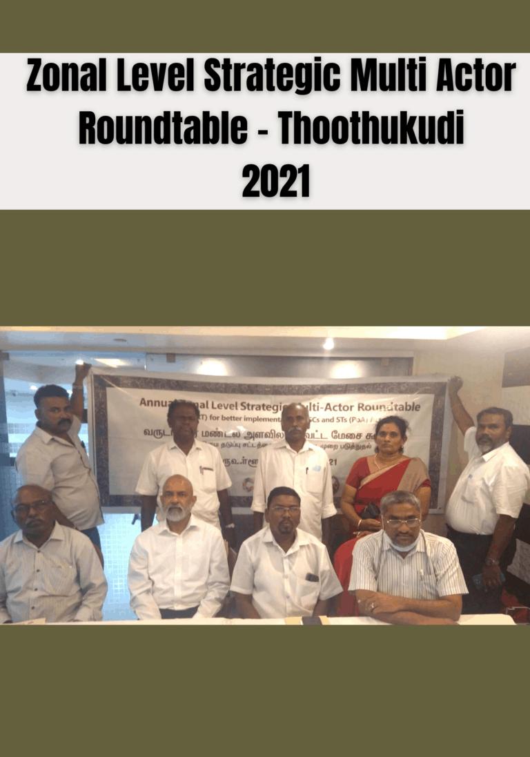 Zonal Level Strategic Multi - Actor Roundtable - Thoothukudi 2021
