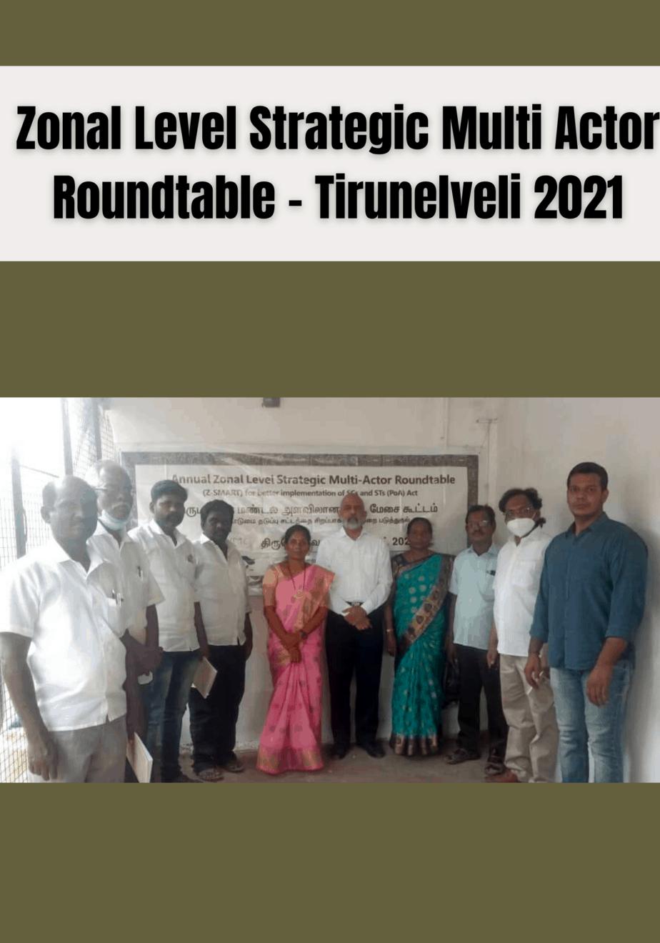 Annual Z-SMART 2021 – Tirunelveli
