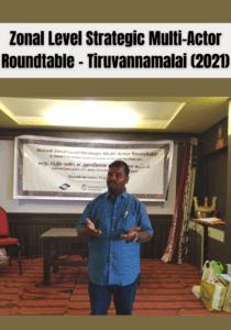 Annual Z-SMART 2021 – Tiruvannamalai