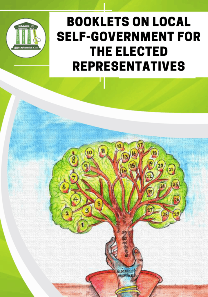 booklets on local self-government for the elected representatives