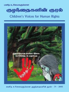 childrens-voices-for-human-rights-newsletter-issue-no71-1-638