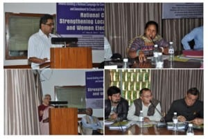 Strengthening Local Government:  National Campaign for Constitutional Amendment
