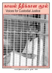 Voices for Custodial Justice Newsletter – June 2012 Issue