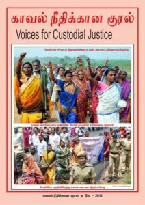 Voices for custodial justice newsletter -May 2013 issue